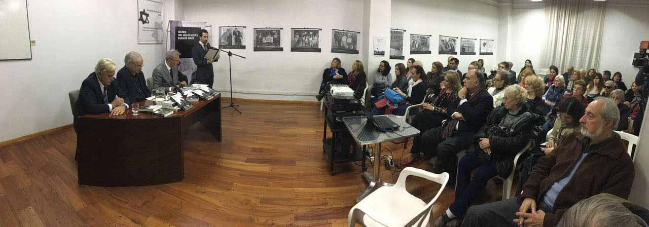 1a Museo del Holocausto (2)