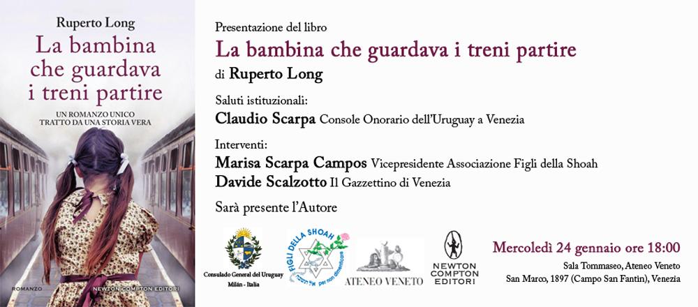 Presentazione a Venezia